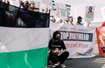 مهرجان دولي ينضم لمقاطعي الاحتلال ويوقف فيلما إسرائيليا