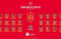 صدمة.. قائمة إسبانيا لليورو تخلو من لاعبي ريال مدريد