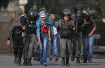 منظمة حقوقية تنتقد الاعتقالات الإسرائيلية ضد فلسطينيي 48