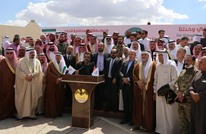 مؤتمر مجلس القبائل السورية يرفض انتخابات الأسد (شاهد)