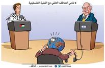 التضامن العالمي مع القضية الفلسطينية