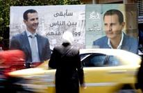 """صمت انتخابي في سوريا.. مرشحان """"شكليّان"""" ينافسان الأسد"""
