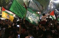 """ألمانيا تحظر رفع علم """"حماس"""" والمواد الدعائية"""