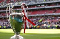 البرتغال تسمح بحضور عدد مهم من الجماهير بنهائي دوري الأبطال