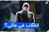 انقلاب في مالي؟