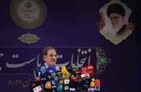 انتقادات واسعة بعد استبعاد مرشحين بارزين للرئاسة في إيران