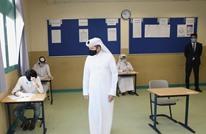 معهد إسرائيلي يحرّض على المناهج الدراسية في قطر