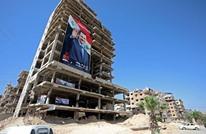 """الغارديان: نتائج انتخابات سوريا معروفة والفائز """"رئيس عصابة"""""""