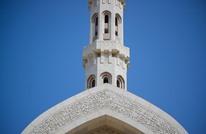 قرار سعودي بقصر مكبرات المساجد على الأذان والإقامة فقط