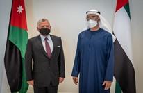 ابن زايد يصل الأردن ويبحث مع الملك عبدالله تطوّرات فلسطين