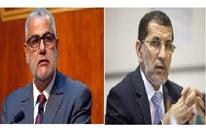"""كيف تعامل إسلاميو المغرب مع """"البلوكاج""""؟ رؤية محمد يتيم"""