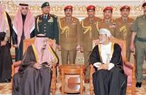 ما انعكاسات زيارة سلطان عمان إلى السعودية على ملف اليمن؟