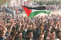 حملة فلسطينية تطالب بإجراء انتخابات المجلس الوطني