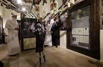 الإمارات تفتتح معرض تذكاري خاص بضحايا اليهود بالهلوكوست