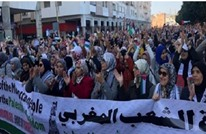 قضية المرأة في مشروع جماعة العدل والإحسان المغربية (2من2)