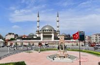 أردوغان يحقق حلمه بافتتاح مسجد تقسيم.. هذه قصته (شاهد)