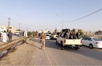 هروب 21 نزيلا من سجن جنوبي العراق والقبض على عشرة منهم