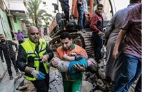 عائلة أبو العوف.. واحدة من أسر ممتدة أبادها الاحتلال بغزة