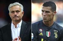 مورينيو يعرض على رونالدو الانضمام إلى روما