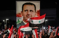 """""""المجلس العربي"""": انتخابات الأسد تليق بالديكتاتوريات المتخلفة"""
