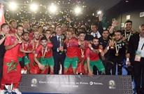 المغرب يتوج بكأس العرب لكرة القدم داخل القاعة