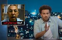 """هكذا سخر """"جو شو"""" من غياب السلطة الفلسطينية عن المشهد (فيديو)"""