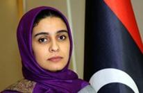 """""""الرئاسي"""" الليبي يعلن انطلاق حراك المصالحة الوطنية الاثنين"""