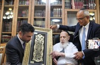 سفير الإمارات يلتقي حاخاما إسرائيليا.. وتطبيع تعليمي (صور)
