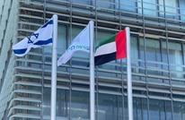 """الإمارات تفتتح سفارتها في المكان """"الأكثر صهيونية"""" بتل أبيب"""