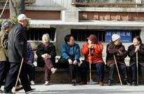بكين تحرر سياستها الأسرية.. سمحت بإنجاب ثلاثة أطفال
