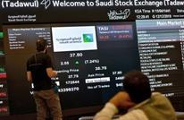 الاحتياطي الأجنبي بالسعودية بأدنى مستوى خلال 10 سنوات