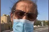 """رجل """"يتنمر"""" على بائعة بالسعودية.. وردود فعل غاضبة (فيديو)"""