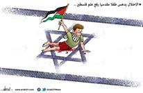 الاحتلال يدهس طفلا رفع علم فلسطين