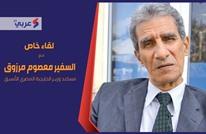 سفير مصري سابق لعربي21: أدعو لتكامل مصري تركي إيراني
