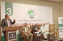 المنتدى الإسلامي البرلماني يطلق حملة لمقاومة التطبيع