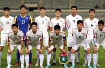 لهذا السبب انسحبت كوريا الشمالية من تصفيات كأس العالم