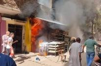 4 حرائق في مصر بيوم واحد وأربع ضحايا بإحداها (شاهد)