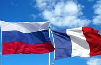 خارجية فرنسا تستدعي سفير موسكو بعد عقوبات روسية