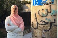 الاحتلال يعتدي على ناشطة بالشيخ جراح ويعتقل شقيقها (فيديو)