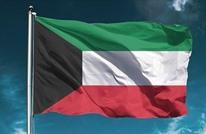 الكويت تدين بشدة استمرار إسرائيل في بناء المستوطنات