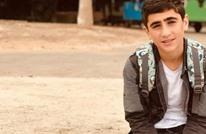 """من هو الفتى """"سعيد عودة"""" الذي قتله الاحتلال؟ (شاهد)"""