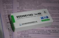 """لقاح """"سينوفارم"""" الصيني يحصل على موافقة الصحة العالمية"""
