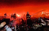 حريق ضخم في سوق للأثاث المستعمل وسط بغداد (شاهد)