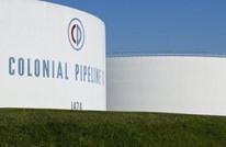 هجوم إلكتروني يعلق أعمال أكبر شركة أنابيب نفط أمريكية