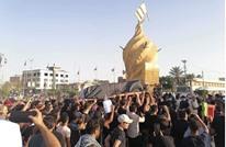 احتجاجات بعد اغتيال ناشط بكربلاء والكاظمي يأمر بالتحقيق
