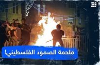 ملحمة الصمود الفلسطيني!