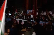 وقفة احتجاجية أمام قنصلية الاحتلال في إسطنبول (شاهد)