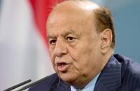 الرئيس اليمني: سنحارب على الشواطئ والجبال ولن نستسلم