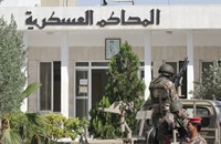 توجيه تهمة الإرهاب لفضائية عراقية في الأردن