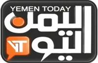 إغلاق فضائية يمنية تابعة للرئيس المخلوع صالح